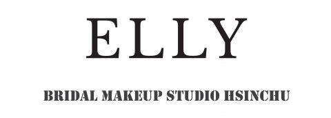 新竹新娘秘書|整體造型設計工作室:新竹新秘ELLY艾莉